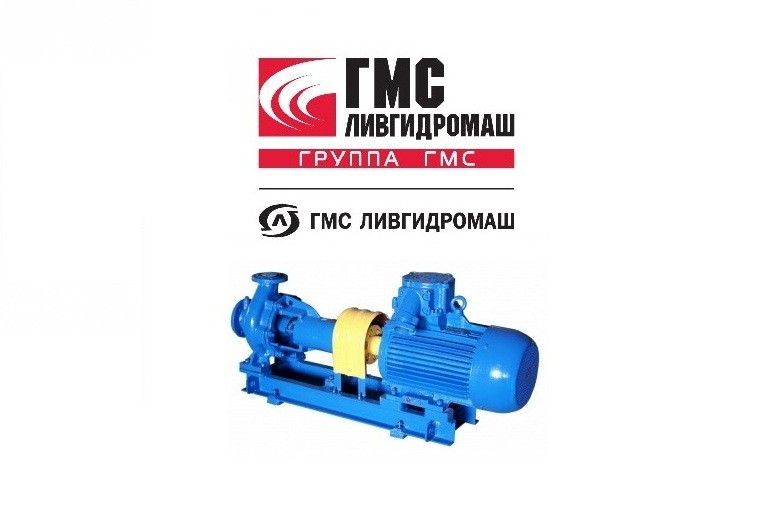 СМ 80-50-200 а/2